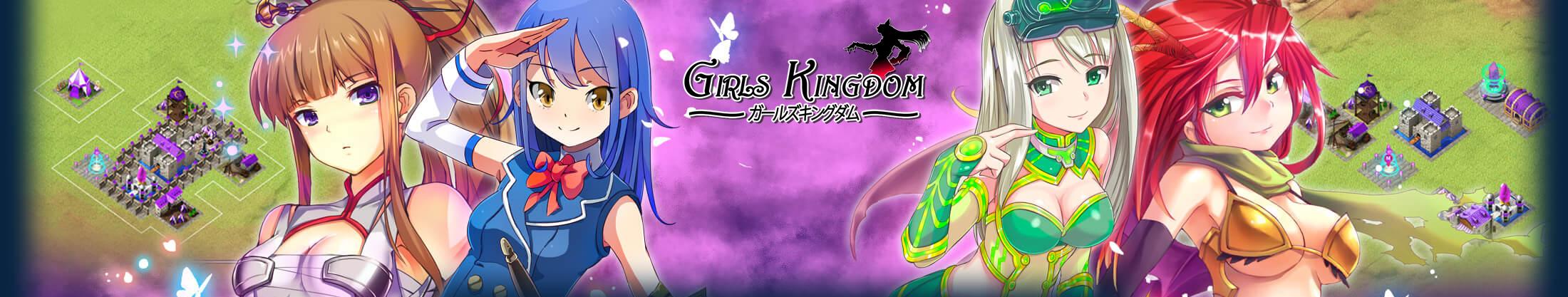 Girls kingdom nutaku