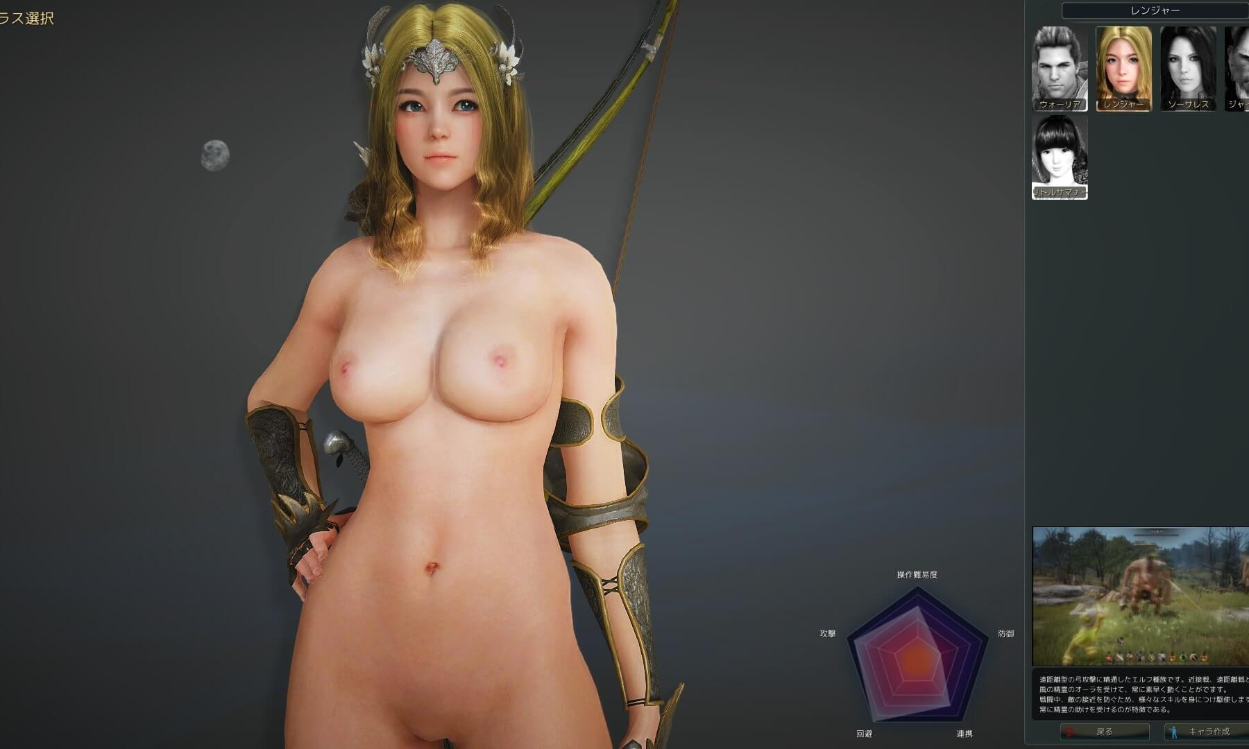 Charming sexy nude black desert online seems magnificent