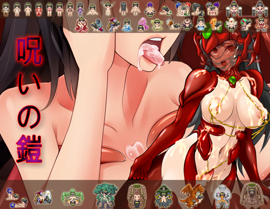 Wolfzq Releases Cursed Armor In English  Lewdgamer-5665